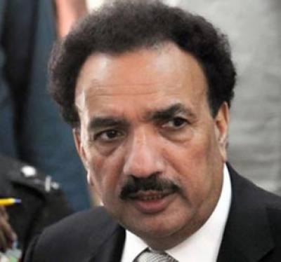 دوہری شہریت کیس میں سپریم کورٹ نے سینیٹررحمان ملک کی سینیٹ کی رکنیت معطل کردی ہے۔