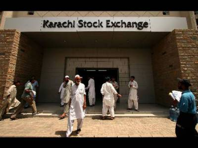 عالمی معیشت میں بحران کے باعث کراچی اسٹاک مارکیٹ مندی کا شکارہوگئی، کے ایس ای ہنڈریڈ انڈیکس ایک سو انیس پوائنٹس نیچے آگیا