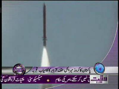 Waqtnews Headlines 11:00 AM 05 June 2012