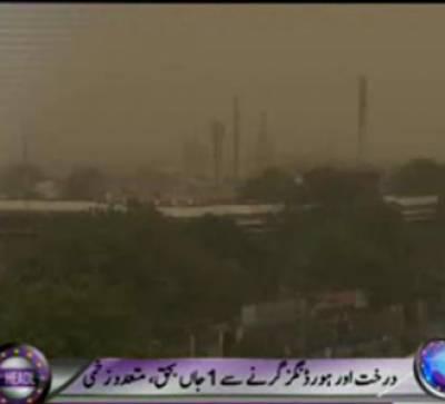Waqt News Headlines 05:00 PM 05 June 2012