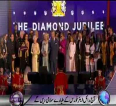 Waqt News Headlines 07:00 PM 05 June 2012