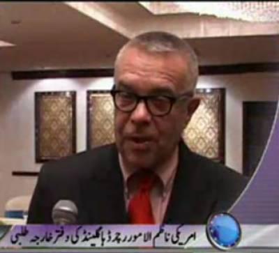 Waqt News Headlines 09:00 PM 05 June 2012