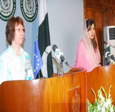 یورپی یونین نے ہمیشہ پاکستان میں جمہوریت کی حمایت کی ہے،یورپی یونین سے امداد نہیں اقتصادی منڈیوں تک رسائی چاہتے ہیں۔ حناربانی کھر