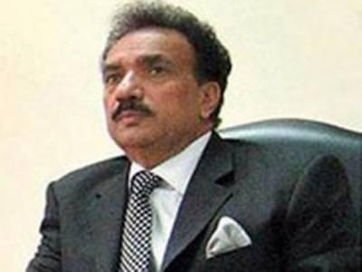 رحمان ملک کو وزیراعظم کا مشیر برائے داخلہ مقرر کر دیا گیا کابینہ ڈویژن نے نوٹیفکیشن جاری کر دیا۔
