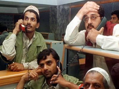 کراچی اسٹاک مارکیٹ میں مندی برقرار رہی، کے ایس ای ہنڈریڈ انڈیکس انچاس پوائنٹس کمی کے بعد تیرہ ہزار سات سو آٹھ پوائنٹس پر بند ہوا۔