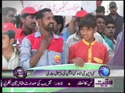 Waqtnews Headlines 09:00 AM 09 June 2012