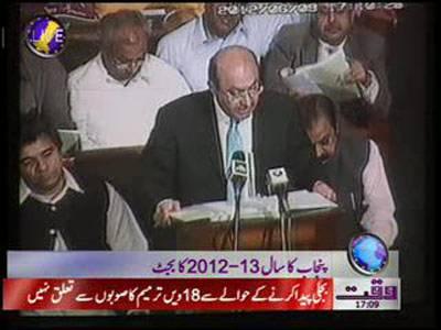 Punjab Budget Presented in Punjab Assembly 09 June 2012