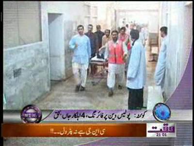 Waqtnews Headlines 09 00 PM 09 June 2012