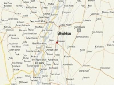 بھکر میں دو بسوں کے درمیان تصادم کے نتیجے میں چھ مسافر جاں بحق اور متعدد زخمی ہوگئے۔