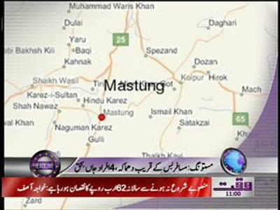 Waqtnews Headlines 11:00 AM 11 June 2012