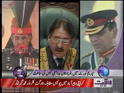 Waqtnews Headlines 01:00 PM 11 June 2012