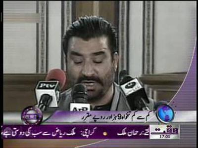 Waqtnews Headlines 05 00 PM 11 June 2012