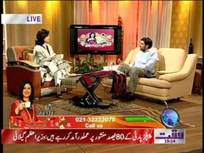 Tea Time 13 June 2012