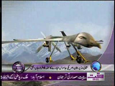 Waqtnews Headlines 09:00 AM 14 June 2012
