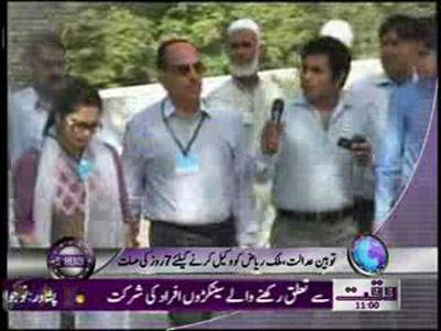 Waqtnews Headlines 11:00 AM 14 June 2012