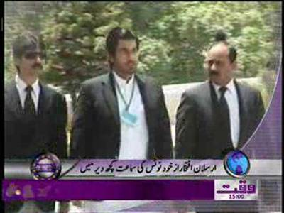 Waqtnews Headlines 03 00 PM 14 June 2012