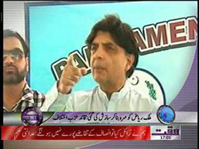 Waqtnews Headlines 05 00 PM 14 June 2012