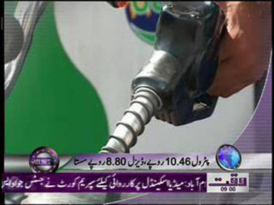 Waqtnews Headlines 09:00 AM 16 June 2012