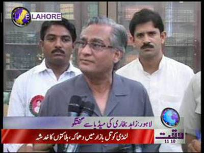Zahid Bukhari(Lawyer of Malik Riaz) Media Talk at Lahore 16 June 2012