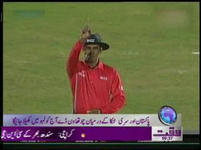 4th ODI Cricket Match Played Today Pakistan vs Srilanka 16 June 2012