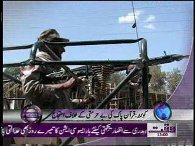 Waqtnews Headlines 01:00 PM 16 June 2012