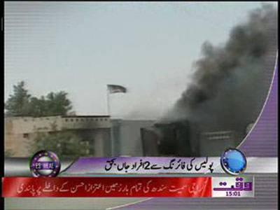 Waqtnews Headlines 03:00 PM 16 June 2012