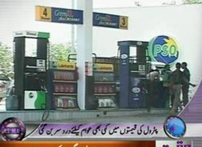Waqtnews Headlines 09 00 PM 16 June 2012