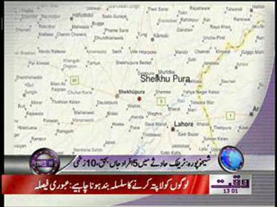 Waqtnews Headlines 01:00 PM 20 June 2012