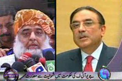Waqtnews Headlines 03 00 PM 20 June 2012