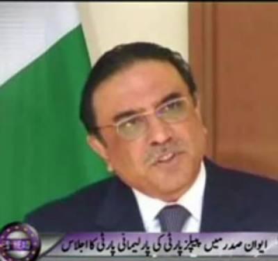 Waqt News Headlines 05:00 PM 20 June 2012