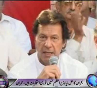 Waqt News Headlines 09:00 PM 20 June 2012