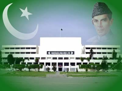 ملک کے پچیسویں وزیراعظم کے انتخاب کے لئے کاغذات نامزدگی کل سیکرٹری قومی اسمبلی کے پاس جمع کرائے جائیں گے جبکہ قومی اسمبلی کا اجلاس جمعہ کی شام ساڑھےبجے طلب کرلیا گیا.