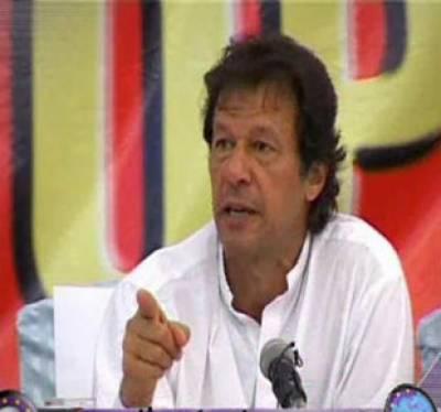 موجودہ بحران کا حل فوری الیکشن ہیں،ستائیس جون کو فیصل آباد سے لوڈشیڈنگ اور مہنگائی کے خلاف احتجاجی مظاہرے شروع کرنے کا اعلان ۔ عمران خان