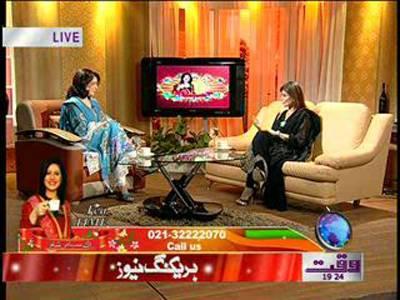 Tea Time 20 June 2012