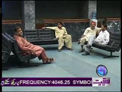 Karachi Stock Exchange News Package 21 June 2012