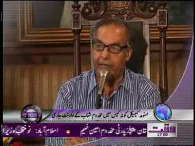 Waqtnews Headlines 05 00 PM 21 June 2012