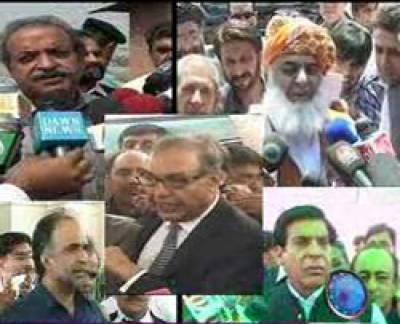 Waqt News Headlines 06:00 PM 21 June 2012