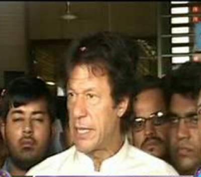 Waqt News Headlines 09:00 PM 21 June 2012