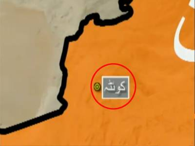 کوئٹہ کے علاقے غوث آباد میں تبلیغی مرکز میں دھماکے سے دو افراد جاں بحق اور اٹھارہ زخمی ہوگئے ہیں۔