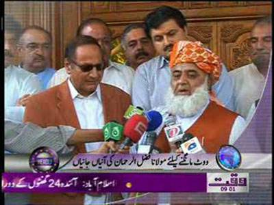 Waqtnews Headlines 09:00 AM 22 June 2012