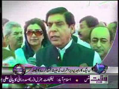 Waqtnews Headlines 03 00 PM 22 June 2012