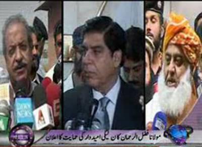 Waqt News Headlines 05:00 PM 22 June 2012