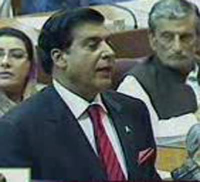 Prime Minister Raja Pervaiz Ashraf Address in National Assembly 22 June 2012