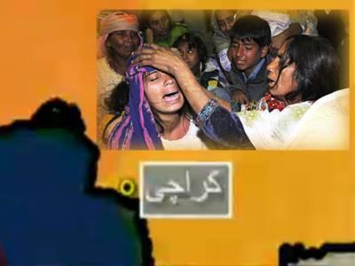 کراچی میں فائرنگ اور پرتشدد واقعات کے نتیجے میں چار افراد جاں بحق جبکہ تین افراد زخمی ہوگئے۔