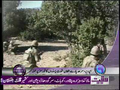 Waqtnews Headlines 09:00 AM 25 June 2012