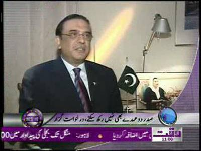 Waqtnews Headlines 11:00 AM 25 June 2012