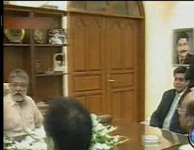 Waqt News Headlines 03:00 PM 25 june 2012