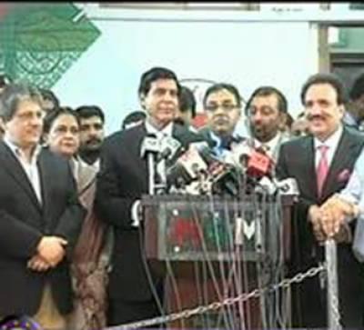 Waqt News Headlines 05:00 PM 25 June 2012