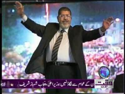 Celebrations In Egypt Over Al Marsi's Becoming President