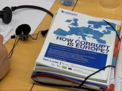 مالی بحران کے باعث یورپی ممالک نےترقی پذیر ممالک کے امدادی فنڈز میں کمی کردی ۔